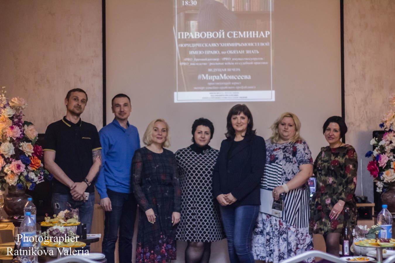 """Бизнес-клуб """"Империал"""": Правовой семинар"""