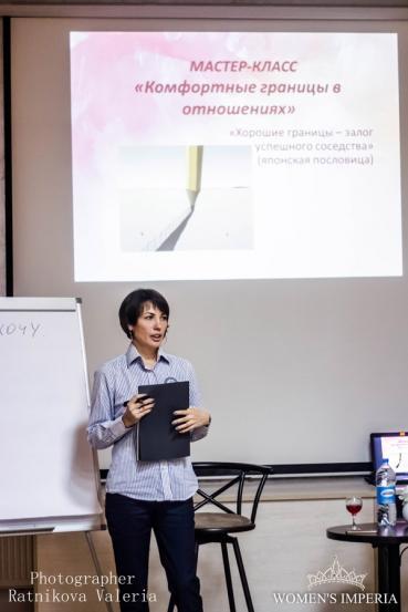 "Бизнес-клуб ""Империал"": Мастер-класс"