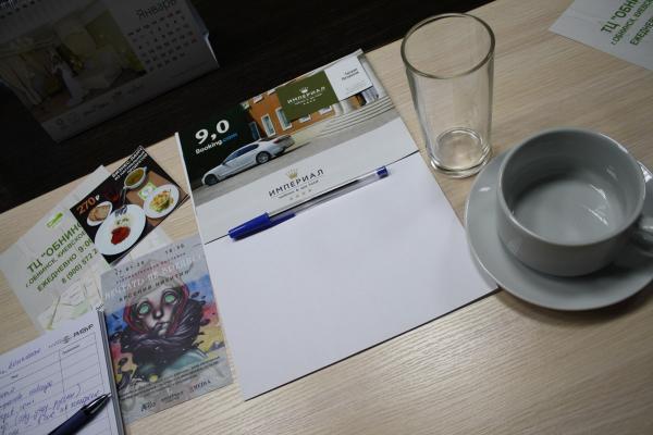 """Бизнес-клуб """"Империал"""": Бизнес-завтрак: """"Интернет-магазин своими руками за 15 минут"""""""